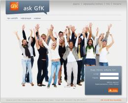 Сайт askgfk.com.ua