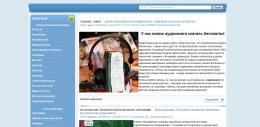 Сайт audio-booki.pw