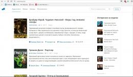 Сайт Audioknigi.club