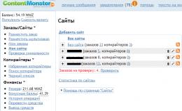 Биржа контента Contentmonster.ru