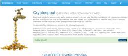 Сайт Cryptospout.com