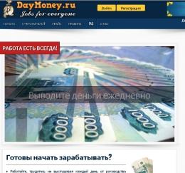 Сайт daymoney.ru