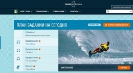 Сайт для изучения английского learnathome.ru