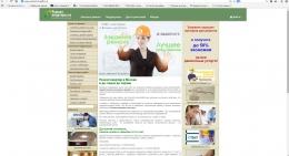 Сайт для заказа ремонта remont-kvartiri.ru