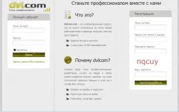 Сайт dvlcom.com