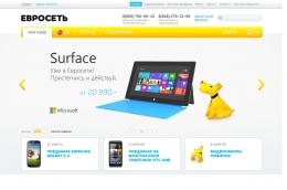 Сайт Euroset.ru