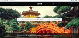 Сайт фотобанк Istockphoto.com