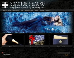 Сайт Goldapple.ru