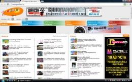 Сайт gorobzor.ru