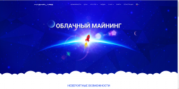 Сайт hashflare.io