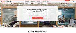 Сайт icanchoose.ru