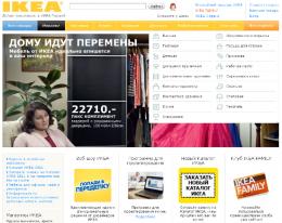 Сайт Ikea.com
