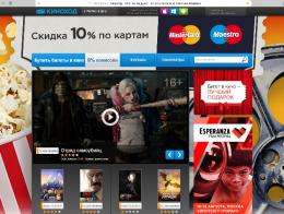 Сайт Kinohod.ru