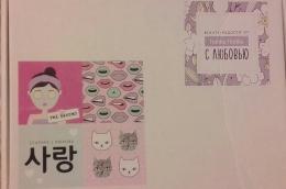 Интернет-магазин корейской косметики Premiumkorea ru