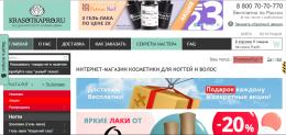 Сайт krasotkapro.ru