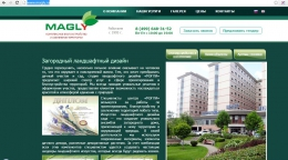 Сайт magly.ru