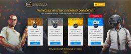 Сайт лотерея steam ключей diamondkey.org