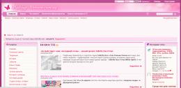 Сайт makeup-review.com.ua