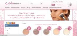 Интернет-магазин makeupminerals.ru