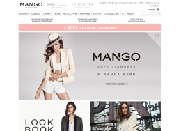 Сайт Mango.com