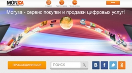 Сайт moguza.ru