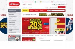 Интернет-магазин Mvideo.ru