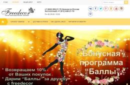 Сайт Nailart.freedecor.ru