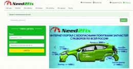 Сайт need2fix.ru