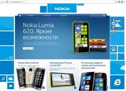 Сайт Nokia.com