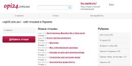 Сайт opi24.com.ua