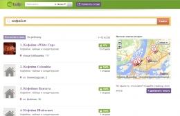 Сайт отзывов tulp.ru