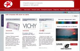 Сайт отзывов Uso.ru