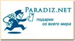Сайт Paradiz.net