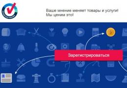 Сайт платных опросов Expertnoemnenie.ru