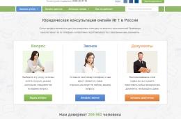 Сайт pravoved.ru