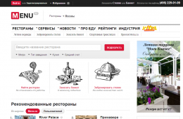 Сайт про рестораны menu.ru
