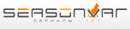 Сайт Seasonvar.ru