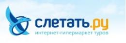 Сайт sletat.ru