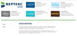 Сайт vertex-club.ru