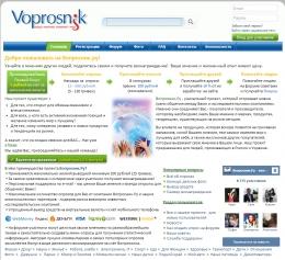 Сайт Voprosnik.ru