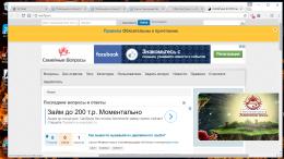 Сайт вопросов и ответов ans7ya.ru