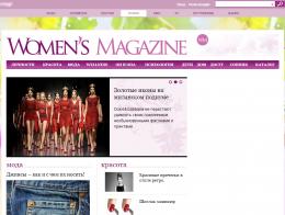 Сайт Women.itop.net