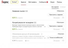 Сайт Яндекс.Толока toloka.yandex.ru