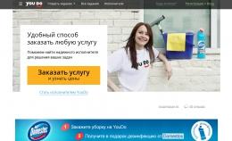 Сайт youdo.com