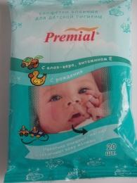 """Салфетки влажные для детской гигиены """"Premial"""" с алоэ-вера и витамином Е"""