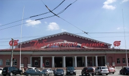 Самарский Губернский рынок (Самара, ул. Агибалова, д. 19)