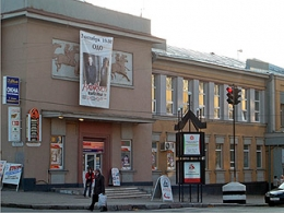 Самарский Окружной дом офицеров (ОДО) (Самара, ул. Шостаковича, д. 7)