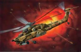 Сборная модель Modelist Ми-28А