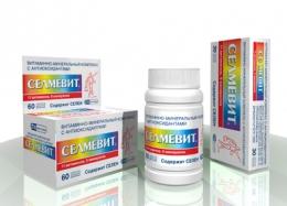 """Витаминно-минеральный комплекс """"Селмевит"""" с антиоксидантами"""