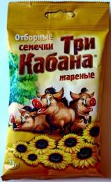 """Семечки """"Три кабана"""" отборные жареные"""